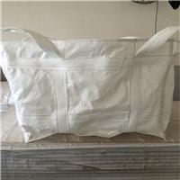 瑞旺厂家供应吨袋 吨包袋