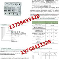 二级 浪涌保护器 CLY2-385/80 2P/3P/4P