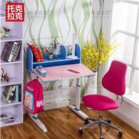 托克拉克儿童学生学习桌椅