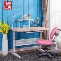 托克拉克多功能儿童学生学习桌椅