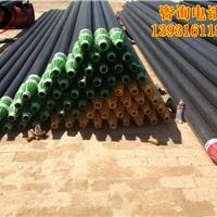 供应发泡保温管 保温管管件管材公司齐全