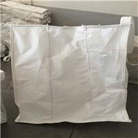 厂家直销吨袋  矿粉袋  导电 防静电集装袋