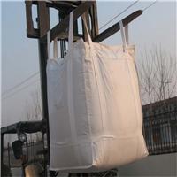 全新pp抗紫吨包集装袋太空袋桥梁预压袋厂家