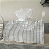 供应拉筋棉条吨袋集装袋 塑料颗粒吨包袋