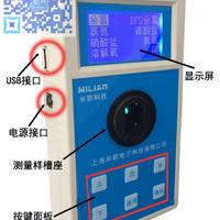 溶解氧测定仪 便携式溶解氧测定仪