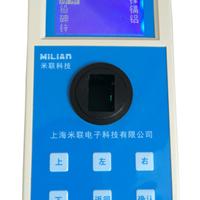 镍测定仪 镍检测仪 便携式镍测定仪