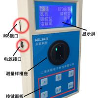 便携式氨氮检测仪 氨氮测定仪