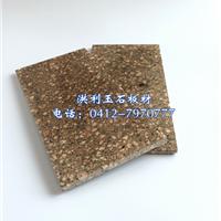 麦饭石板材 玉石板材100*200*7mm玉石背景墙