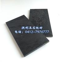 黑河石板材玉石板材100*200*7mm玉石背景墙