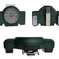 SW2161远程方位灯