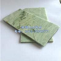 甲翠板材 玉石板材100*200*7mm玉石背景墙