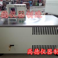 供应卧式智能低温恒温水槽JDC-1006生产厂家