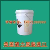 清力阻垢剂PTP-01008倍浓缩液
