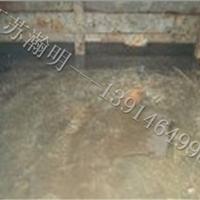 重庆地下室堵漏施工联系方式