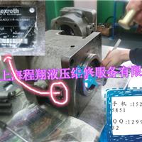 供应维修液压油泵维修力士乐液压油泵