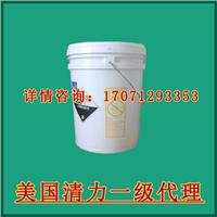 KL反渗透阻垢剂