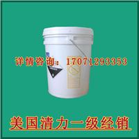 美国清力反渗透阻垢剂PTP0100