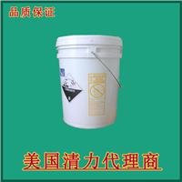 清力反渗透阻垢剂