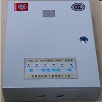 供应备电型防火卷帘门控制器