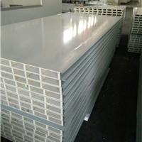 广州番禺美粤建材50x彩钢净化玻镁隔墙板