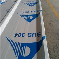供应广州304不锈钢50x1050隔热瓦
