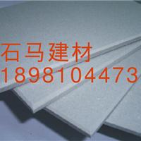 遂宁硅酸钙板价格无石棉硅酸钙隔墙隔板
