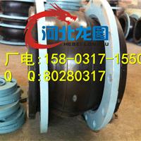 供应不锈钢橡胶软接头 橡胶软接头的作用
