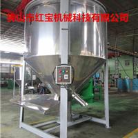 不锈钢塑料搅拌机15年厂家专供质保18个月