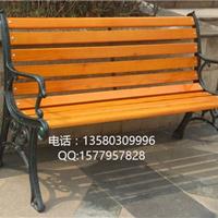 供应钢木休闲椅、广场座椅