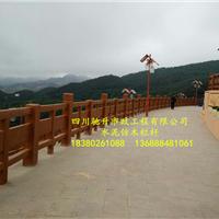 供应四川成都地区环保户外新型水泥仿木栏杆