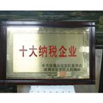 深圳市立万兆电子科技有限公司