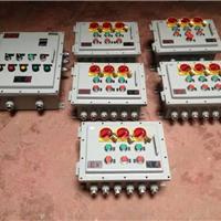 供应低价格防爆配电箱,高质量防爆配电箱