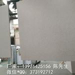 供应吊顶隔断铝单板 装修装饰建材