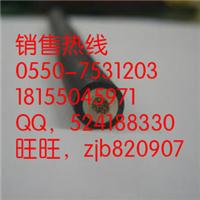 供应纯国标电机电缆 开关柜电缆JEFR1*16mm2