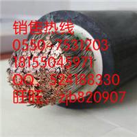 供应抽屉接插线 JEFR 1x150mm2 电机电缆