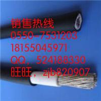 供应抽屉柜电缆 JEFR 1x50mm2 开关柜电缆