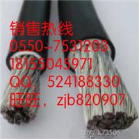 供应奥力申品牌电机引接线 JEFR 1x95mm2