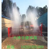 天津建筑工程车自动洗轮机