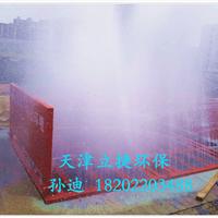 天津建筑用工地洗轮机,渣土车洗轮机