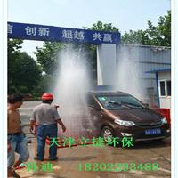 天津工地自动洗轮机,工地自动洗车机