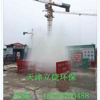 天津工地冲洗设备,工地渣土车自动冲洗设备