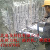 供应钢筋混凝土拆除设备