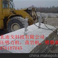 供应石墨矿开采设备免爆破最佳矿山开采机械