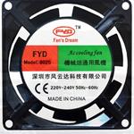 【FYD:8025散热风扇】AC/220V散热风扇