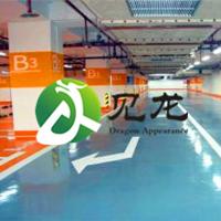 环氧树脂地坪漆厂家直销