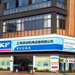 上海丞动机电设备有限公司