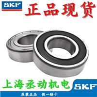 供应瑞典SKF轴承SKF进口轴承SKF深沟球轴承