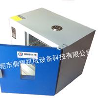 供应天津鼎耀机械DY-40APCB小烤箱
