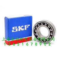 瑞典SKF调心球轴承SKF原装进口轴承