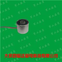 大型吸盘电磁铁350v大型吸盘-生产厂家